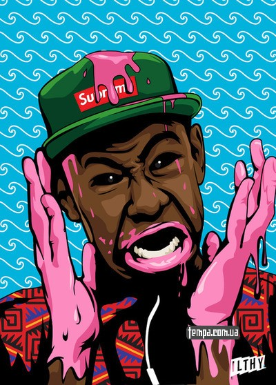 supreme tyler the creator