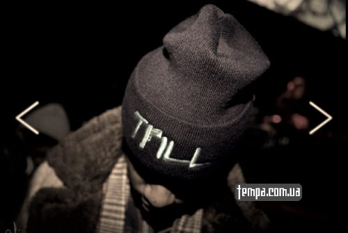 купить шапку Trill в Украине надорого оригинал