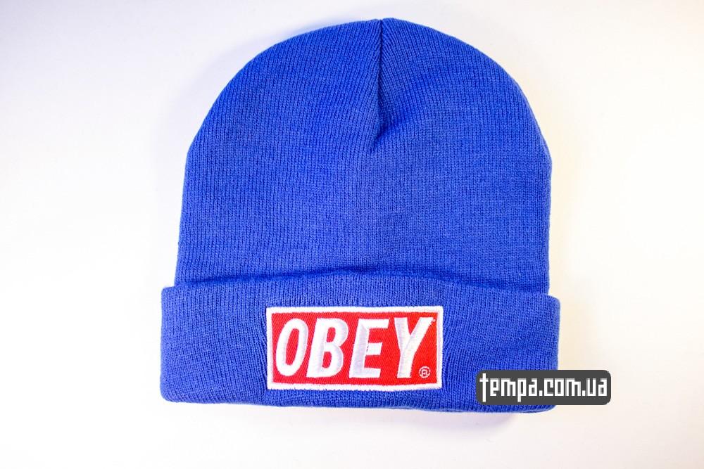 Купить зимнюю шапку OBEY голубую в Украине | Tempa