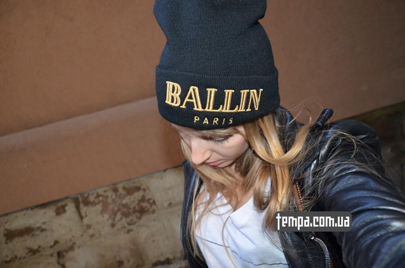 jun8-ballin-beanie