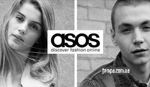 asos одежда купить в Украине
