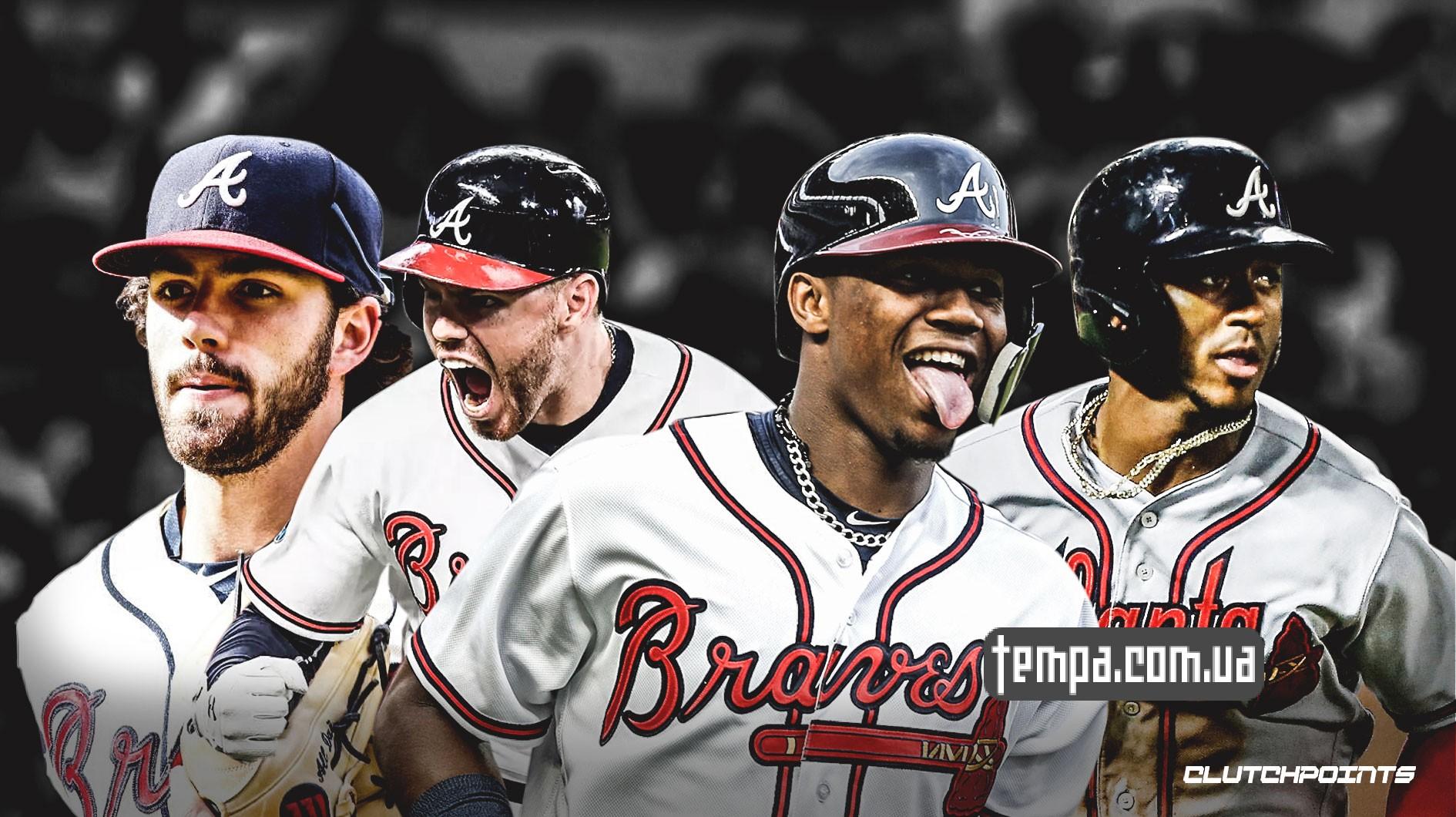 Atlanta-Braves бейсбольная команда Украина магазин одежды