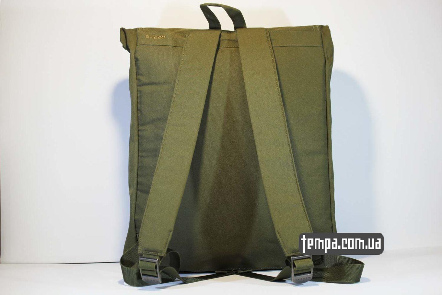 Украина купить оригинал рюкзак сумка Fjällräven Rucksack Foldsack No.1 - 16 литров зеленый