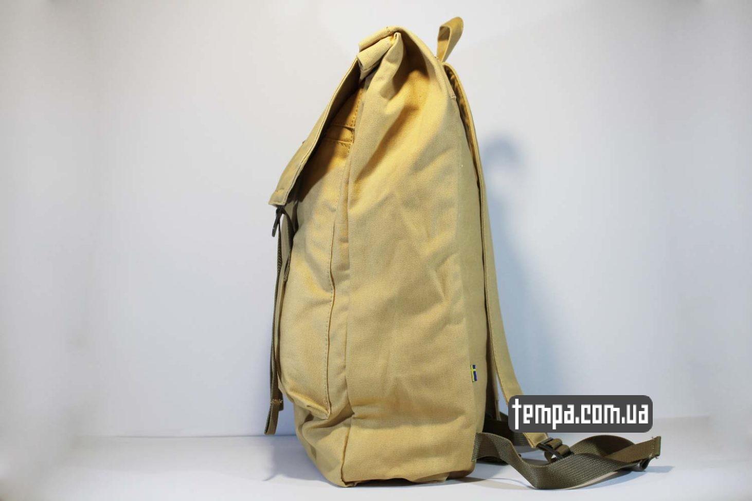 где купить ориниальную одежду киев рюкзак сумка Fjallraven Foldsack No.1 Backpack бежевый