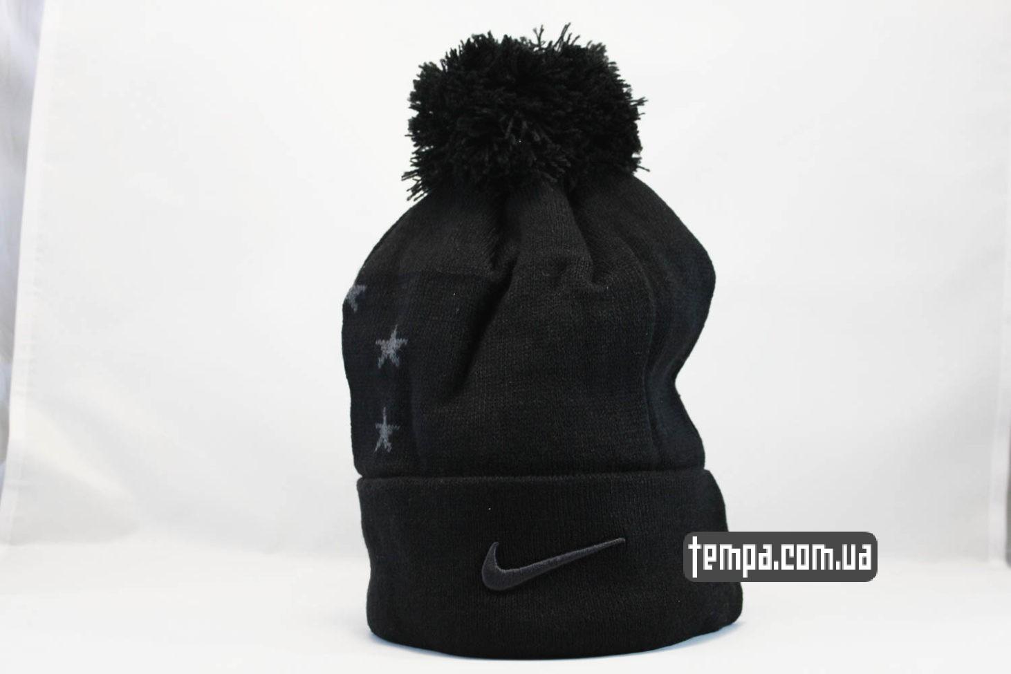 шапка beanie NIKE черная со звездами и балабоном