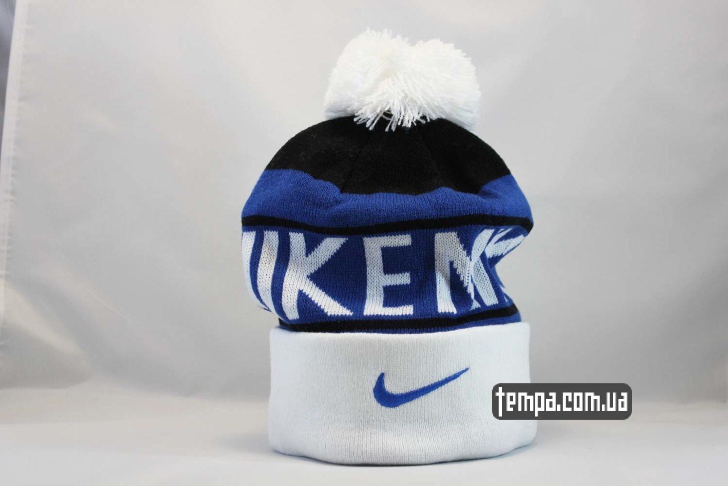 шапка beanie NIKE classic oldschool белая с синим