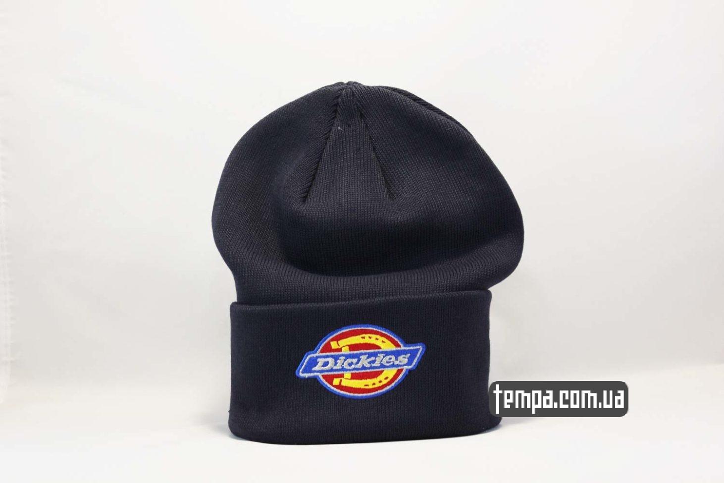 шапка beanie Dickies синяя купить Украина