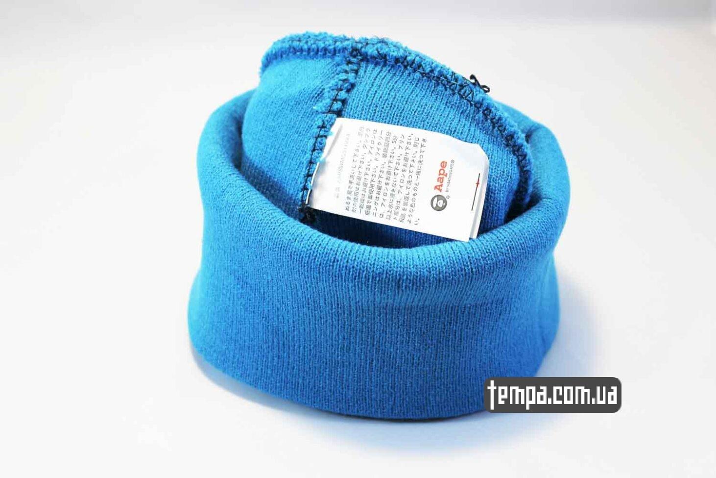 aape украина магазин шапка beanie Aape ярко голубая купить Украина
