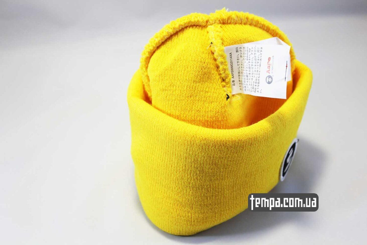 теплая зимняя шапка beanie Aape желтая Украина Купить